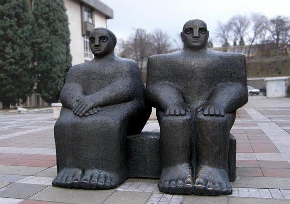 "Скулптурна група ""Движение"", Благоевград, 1998/2008 г."